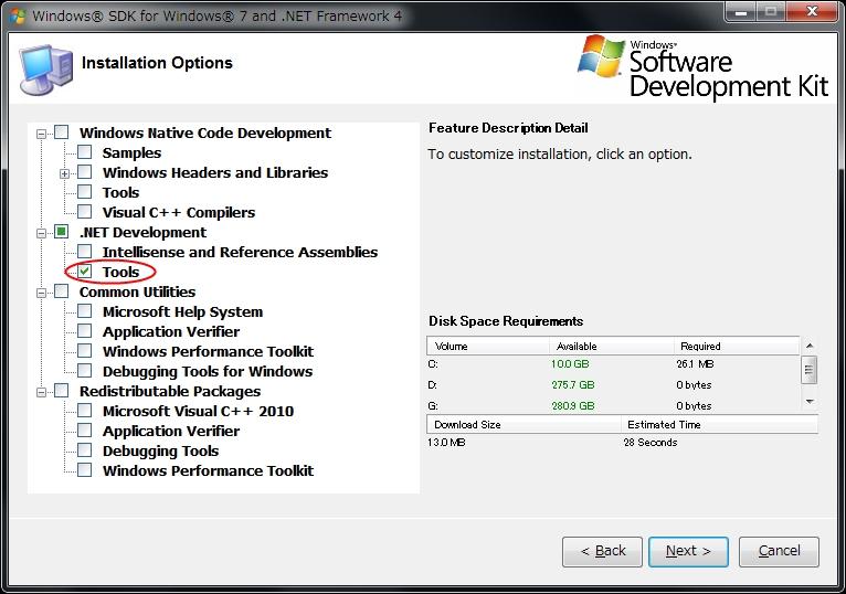 http://swquality.jp/item/WindowsSDK.jpg
